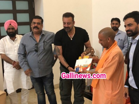Sanjay Dutt se mile UP CM Yogi Adityanath Sampark for Samarthan ke liye