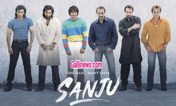 Film Sanju ne box office Par Machaya Dhamal 7 day me kiya Rs 200 Cr. ka Business
