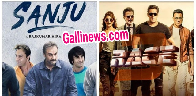 Film Sanju ne box office per Salman khan ki race 3 ka opening record toda