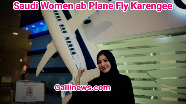 Saudi Women ab Plane Fly Karengee