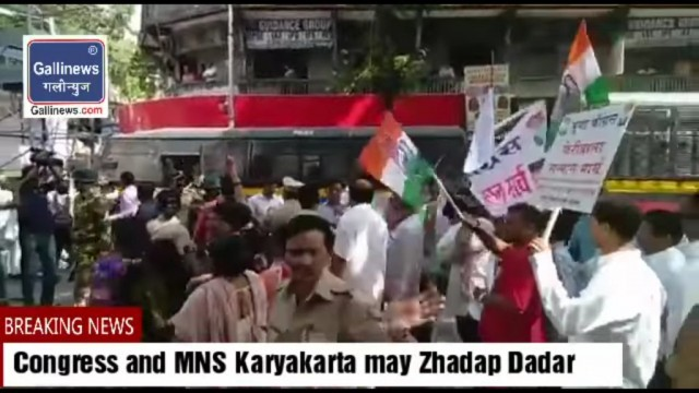 Cong Vs MNS Karyakartao may hui Zhadap in Dadar
