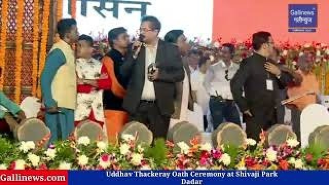 Uddhav Thackeray Oath Ceremony at Shivaji Park Dadar