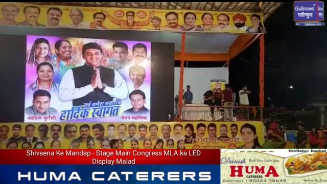 Shivsena Ke Mandap Stage Main Congress MLA ka LED Display Malad