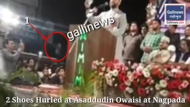 Exclusive Video of 2 Shoes Hurld at Asadduddin Owaisi at Nagpada Jalsa
