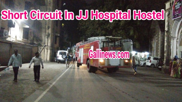 Short Circuit In JJ Hospital