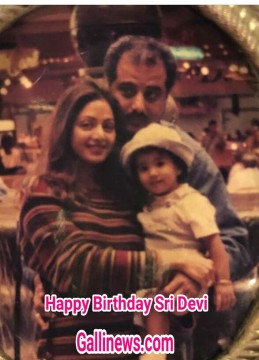Happy Birthday Sri Devi