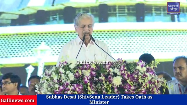 Subhas Desai ShivSena Leader Takes Oath as Minister​