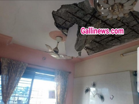 Flat ka Slab plaster girne se 1 injured at ajit Glass Goregon West