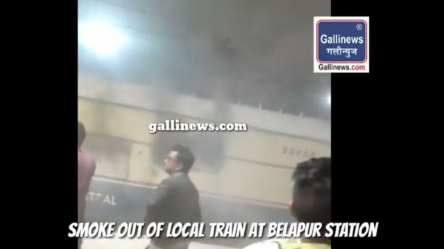 Smoke out of local train  At Belapur station