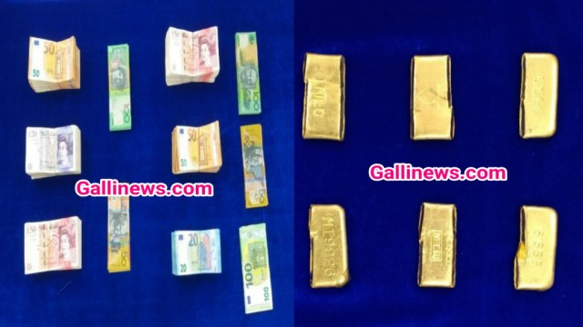 12kg Gold Smuggling aur Foreign Currency lane wale 2 log arrested by Custom at Chennai