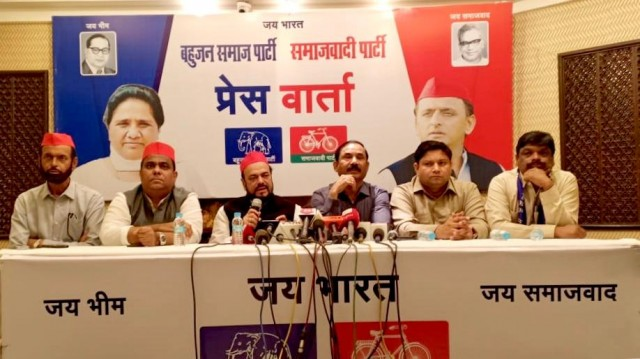 SP- BSP Alliance in 48 Lok Sabha Seats in Maharashtra