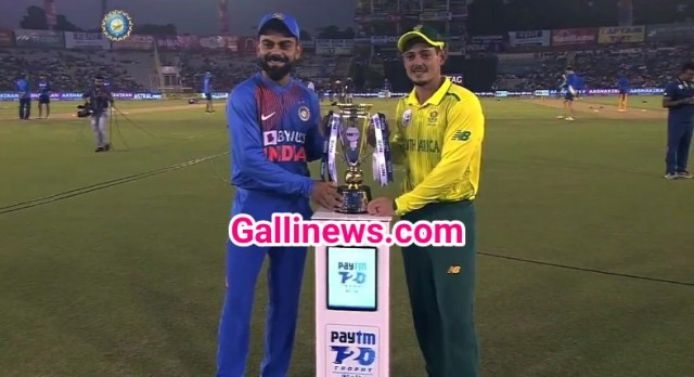 India Vs South Africa 2nd T20 Match in Mohali India win by 7 wickets