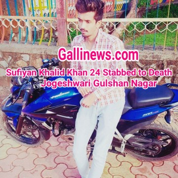 24 yrs Old Boy Stabbed To death in Jogeshwari Gulshan Nagar