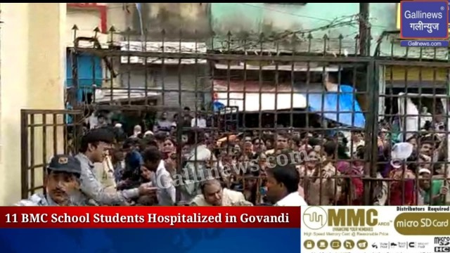 One BMC  School Student ki Hui Death after Some Medicines was Given Govandi