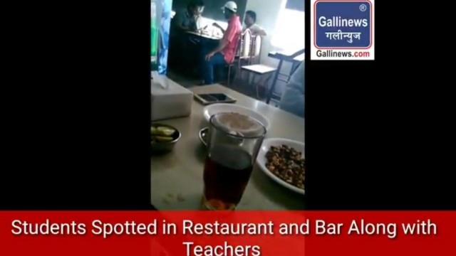 Students Spotted in  Resturant and Bar  Along with Teachers  in Thane