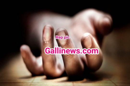 Ek Hi Family ke Three Person ne Kiya Suicide at South Mumbai