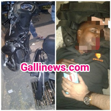 Swiggy Biker Delivery Boy Ki Accident Se Huvi Death