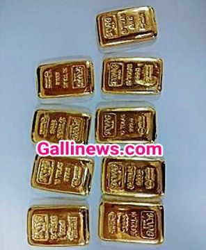 Gold Smuggling in Airplane Seats