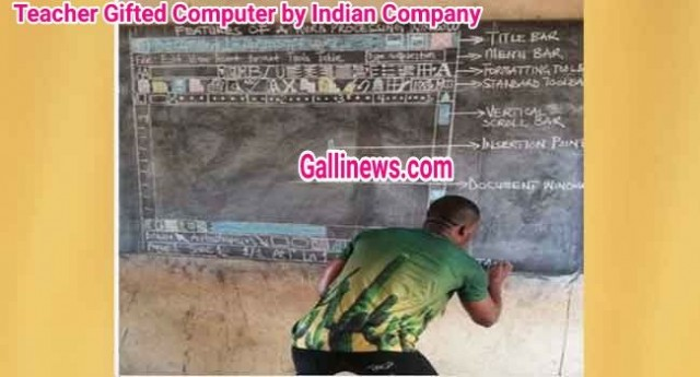 Indian Company ne teacher ko diya computer jisne MS word blackboard per draw karke baccho ko sikhaya