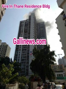 Fire in Residence Tower Thane LBS Marg