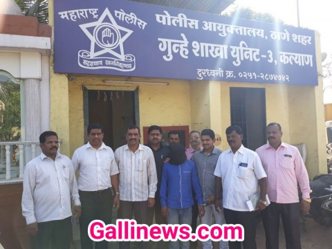 Senior Citizen Murder Aaropi Arrested  by Crime branch Unit 3 Thane