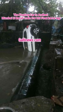 The Floating Car in Andheri Mumbai ki Barish main Car bhi Float karne lagi