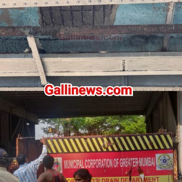 Tilak Bridge ke slab ka plaster ka minor portiin gira No Injureis rported at Dadar