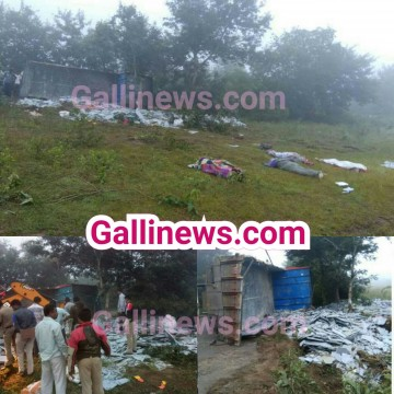 10 dead lagbhag 20 log hue Injured Tiles se bhara Truck Palti hone se