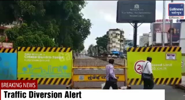 Traffic Diversion Alert MAHIM