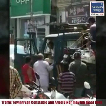 Traffic Towing Van Constable and Aged Biker may hui maar peet