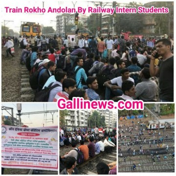 Train Rokho Andolan between Matunga Ghatkopar Dadar
