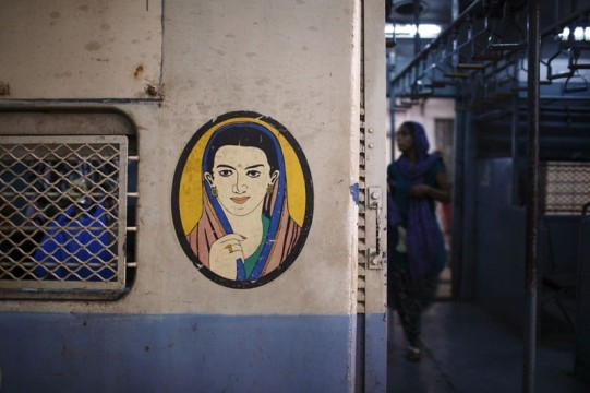 Local Station par Women ke khilaf Badhate Crime ko Rokane ke liye MRVC ne ek Kadam unke Safety aur security ke liye uthaya hai