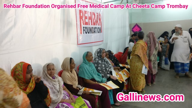 Rehbar Foundation Organised Free Medical Camp At Chita Camp Trombay