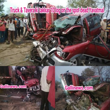Truck & Tavera ki takkar 10 log on the spot dead Yavatmal
