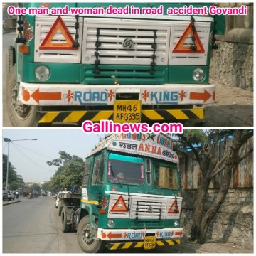 One man and woman dead in road  accident Govandi