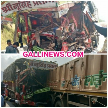 Mumbai Pune Express Highway par hua accident