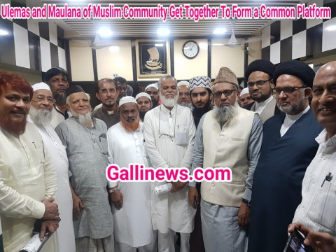 Sunni Shia Bori Deobandi Ahlehadis Ulemas and Maulana of Muslim Community Get Together To Form a Common Platform