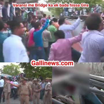 12 Died and 50 Trapped as underconstruction Flyover collapsed in Varanasi