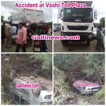 Accident at Vashi Toll Plaza