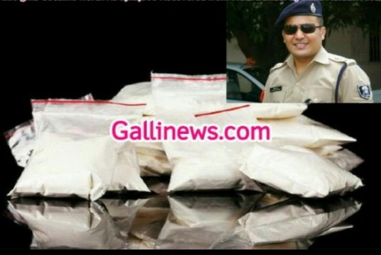 115 Gsm Cocaine Drugs  Seized from Khada Parsi Byculla by Azad Maidan ANC Team from Foreign National