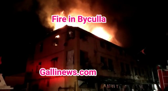 Fire In Byculla