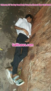 Unknown 25 Yrs Boy Dead Body Found In Dharavi Near Sahil Hotel