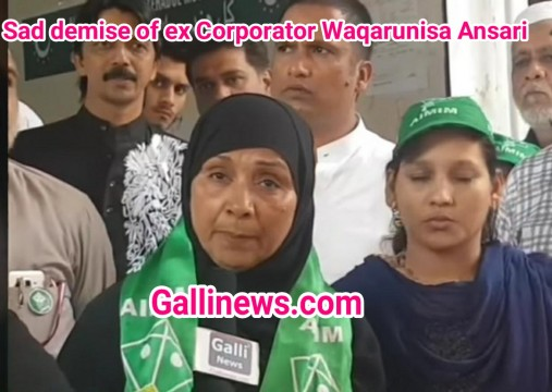 Sad Demises Of Waqarunnisa Ansari