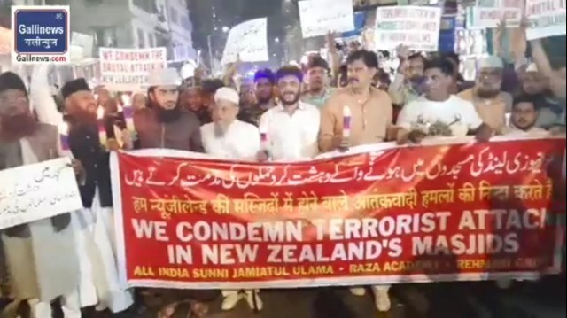 Protest against  the brutal killing of 49  innocent worshippers in the New Zealand's Mosques Terror Attack