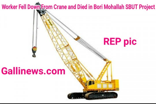 Worker Fell Down From Crane and Died in Bori Mohallah SBUT Project