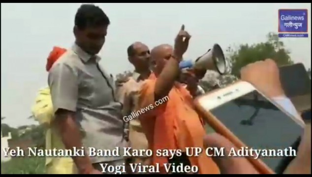 Yeh Nautanki Band Karo says UP CM Adityanath Yogi Viral Video
