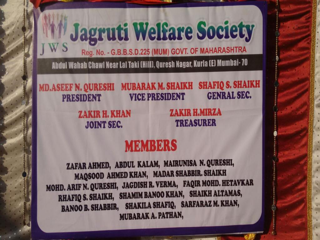Opening Ceremony Of Jagruti Walfare Society