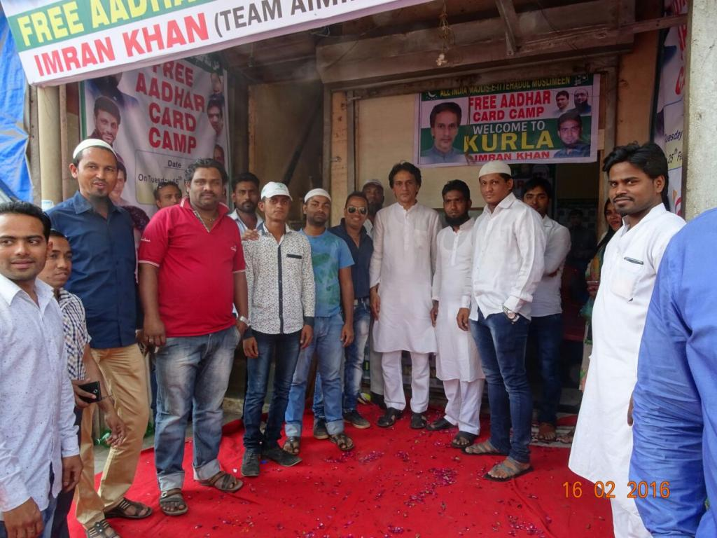 Free Adhaar Card Camp At Kurla