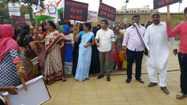NCP Protests Against MSEDCL Electricity Supply Company Mumbra