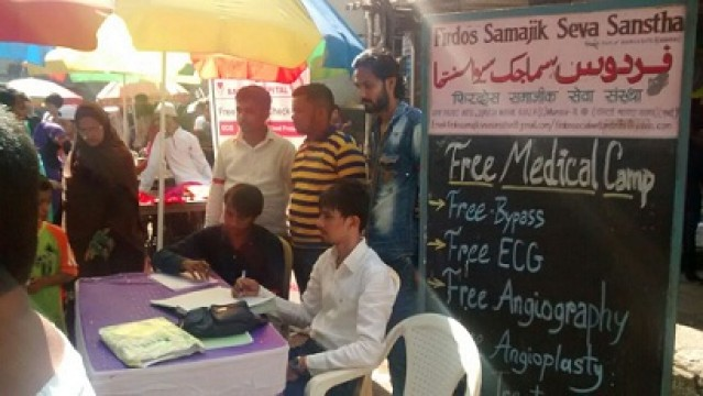 Firdos Samajik Seva Sanstha Organised Free Medical Camp Today
